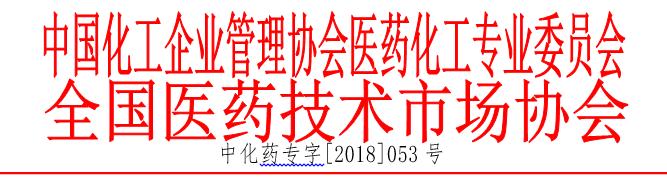 微信图片_20180614151553.png
