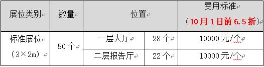 会议-2.png