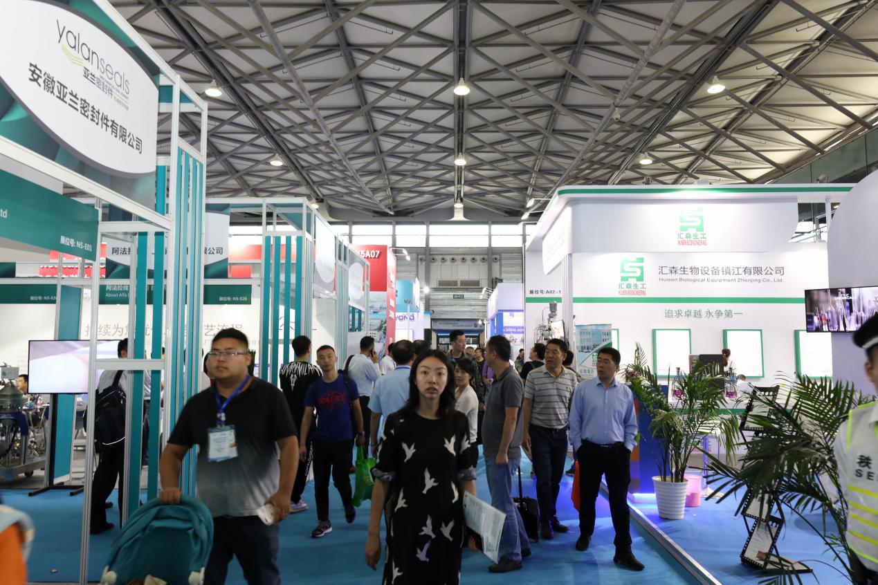 2020上海生物发酵展